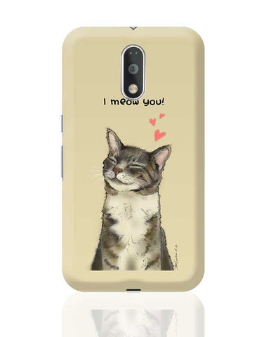 I meow you! Moto G4 Plus Online India
