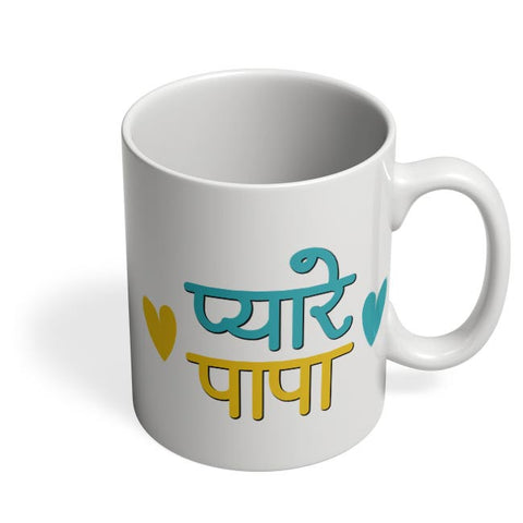 Fathers day Coffee Mug Online India