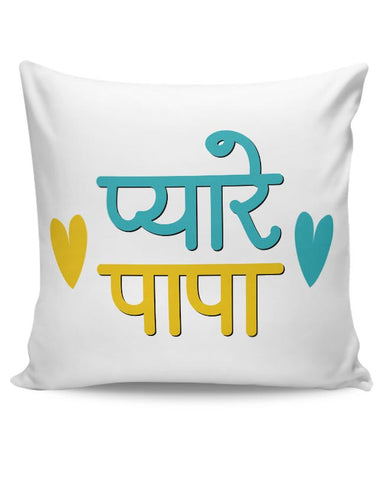 Fathers day Cushion Cover Online India