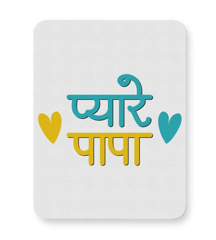 Fathers day Mousepad Online India