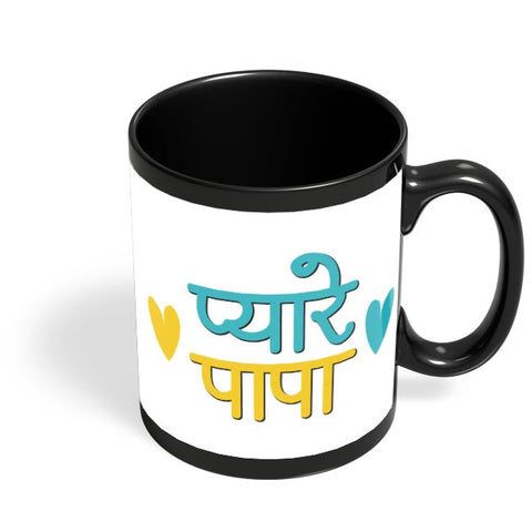 Fathers day Black Coffee Mug Online India