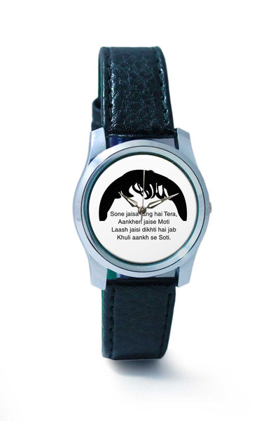 Women Wrist Watch India | Rosesh Sarabhai Wrist Watch Online India