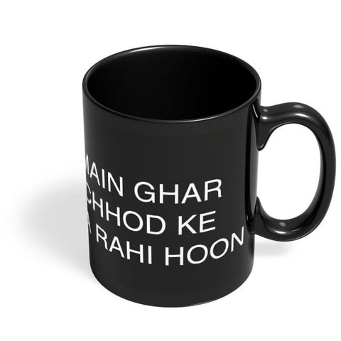 Monisha Sarabhai- Sarabhai Vs Sarabhai Black Coffee Mug Online India