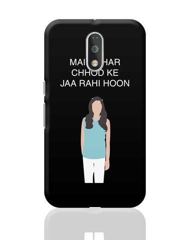 Monisha Sarabhai- Sarabhai Vs Sarabhai Moto G4 Plus Online India