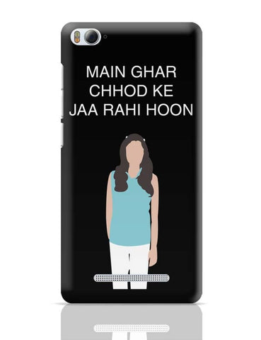 Monisha Sarabhai- Sarabhai Vs Sarabhai Xiaomi Mi 4i Covers Cases Online India