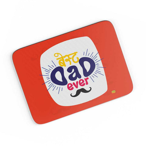 Best Dad Ever A4 Mousepad Online India