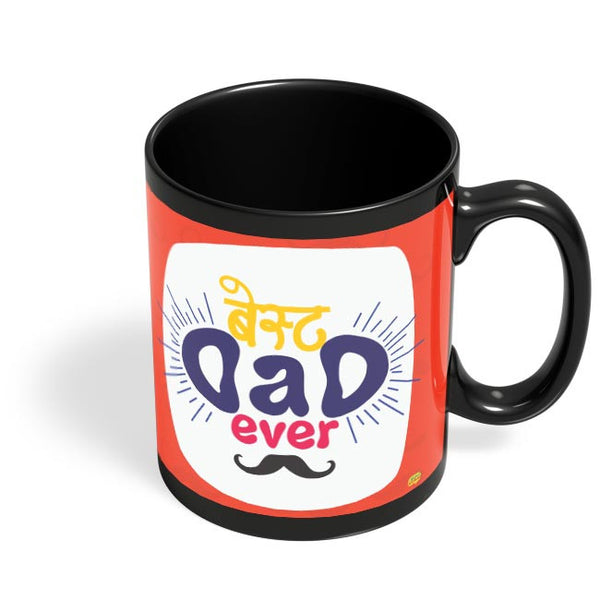 Best Dad Ever Black Coffee Mug Online India