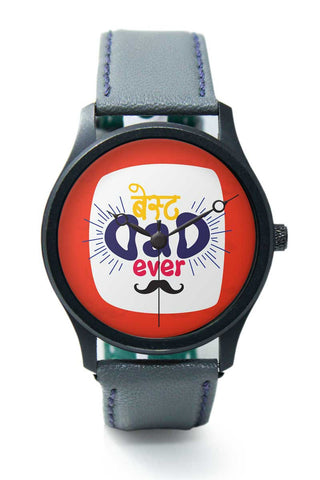 Wrist Watches India | Best Dad Ever Premium Wrist Watch  Online India.