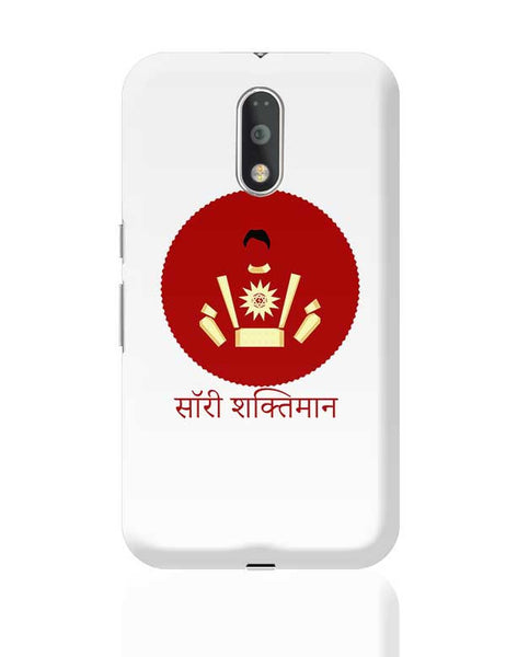 Sorry Shaktiman Moto G4 Plus Online India