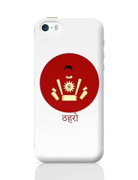 Shaktiman Intervention iPhone 5/5S Covers Cases Online India