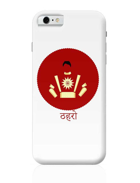 Shaktiman Intervention iPhone 6 / 6S Covers Cases