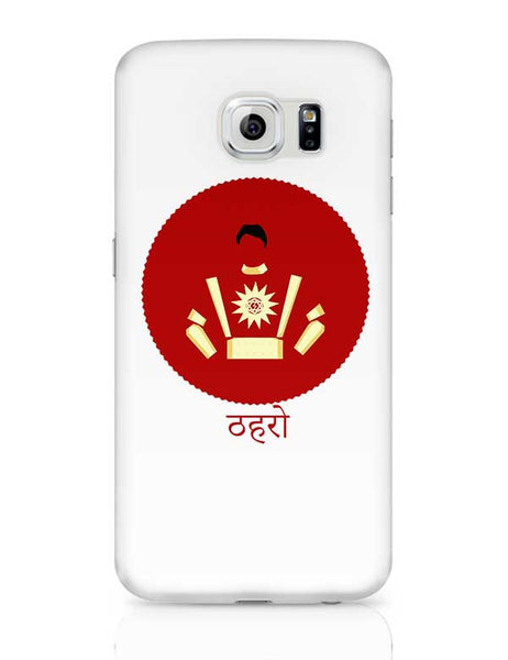 Shaktiman Intervention Samsung Galaxy S6 Covers Cases Online India