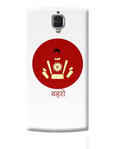 Shaktiman Intervention OnePlus 3 Covers Cases Online India