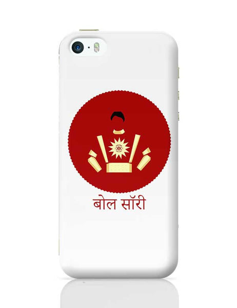 shaktiman bol sorry iPhone 5/5S Covers Cases Online India