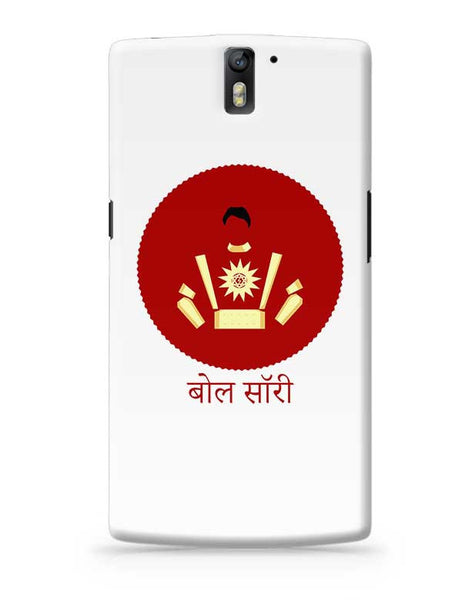 shaktiman bol sorry OnePlus One Covers Cases Online India
