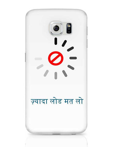jyada load mat lo hindi Samsung Galaxy S6 Covers Cases Online India
