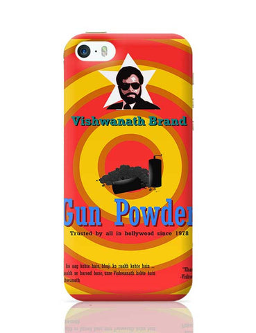 jali ko aag kehte hain iPhone 5/5S Covers Cases Online India