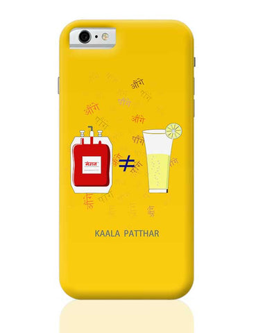 Kaala Patthar Minimal Poster iPhone 6 / 6S Covers Cases