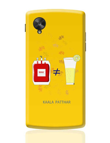 Kaala Patthar Minimal Poster Google Nexus 5 Covers Cases Online India