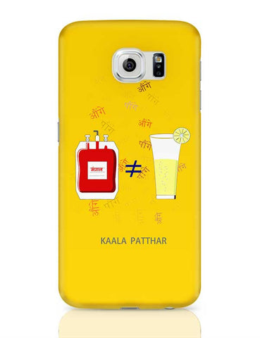 Kaala Patthar Minimal Poster Samsung Galaxy S6 Covers Cases Online India