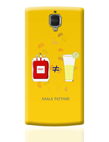 Kaala Patthar Minimal Poster OnePlus 3 Covers Cases Online India