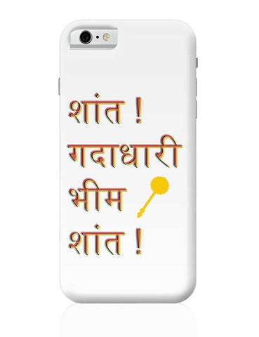 shaant gadadhaari bheem iPhone 6 / 6S Covers Cases