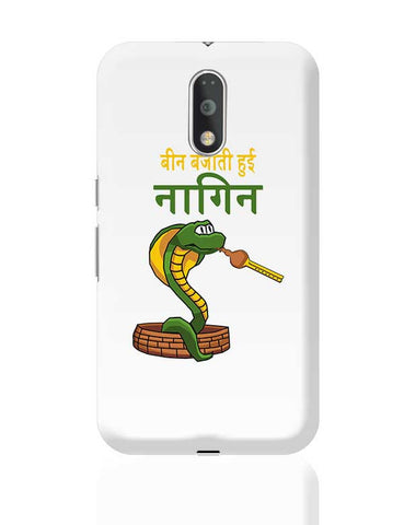 bin bajati hui naagin Moto G4 Plus Online India