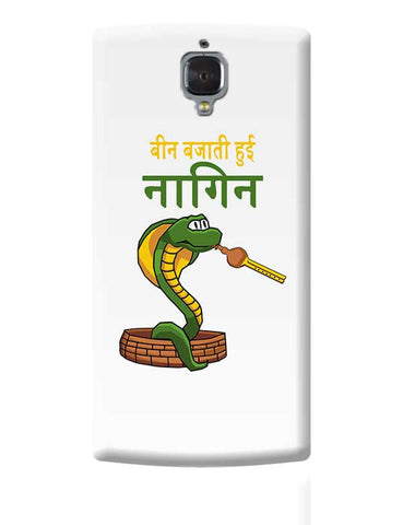 bin bajati hui naagin OnePlus 3 Covers Cases Online India