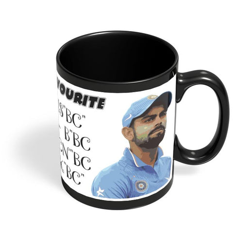 Virat Special Black Coffee Mug Online India