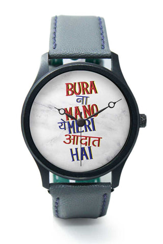 Wrist Watches India | Bura Na Mano Ye Meri Aadat Hai!! Premium Wrist Watch  Online India.
