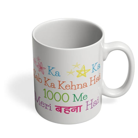 Bollywood,Song,Brother,Sister,Friend,Love,Life,Family,Festival,Rakshabandhan,Pink,Multicolor,Trendin Coffee Mug Online India