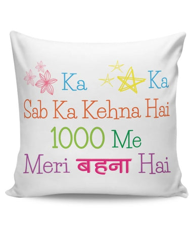 Bollywood,Song,Brother,Sister,Friend,Love,Life,Family,Festival,Rakshabandhan,Pink,Multicolor,Trendin Cushion Cover Online India