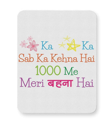 Bollywood,Song,Brother,Sister,Friend,Love,Life,Family,Festival,Rakshabandhan,Pink,Multicolor,Trendin Mousepad Online India