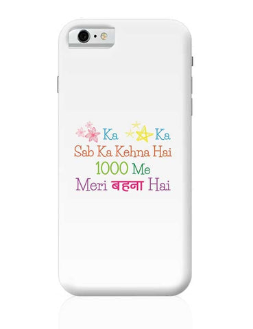 Bollywood,Song,Brother,Sister,Friend,Love,Life,Family,Festival,Rakshabandhan,Pink,Multicolor,Trendin iPhone 6 / 6S Covers Cases