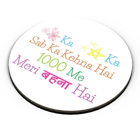 Bollywood,Song,Brother,Sister,Friend,Love,Life,Family,Festival,Rakshabandhan,Pink,Multicolor,Trendin Fridge Magnet Online India