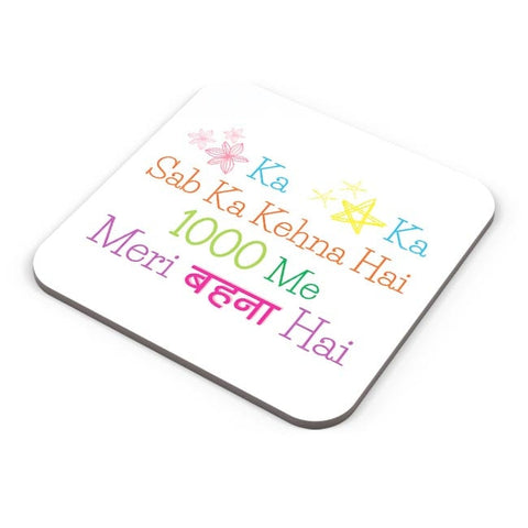 Bollywood,Song,Brother,Sister,Friend,Love,Life,Family,Festival,Rakshabandhan,Pink,Multicolor,Trendin Coaster Online India