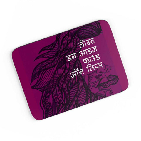 lost in eyes doodle A4 Mousepad Online India