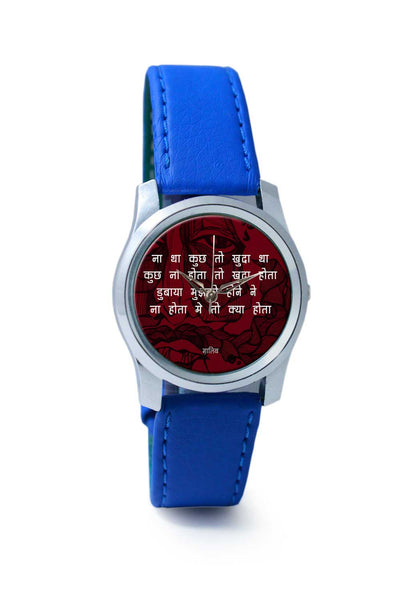 Women Wrist Watch India | Wanderer doodle Wrist Watch Online India