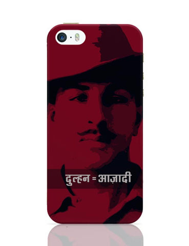 dulhan azadi Bhagat Singh iPhone 5/5S Covers Cases Online India
