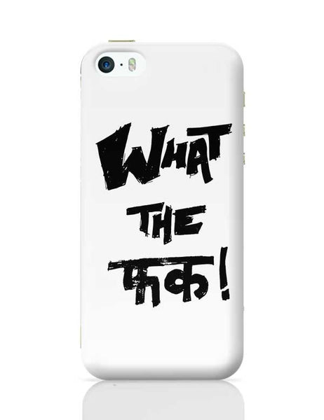 wtf iPhone 5/5S Covers Cases Online India