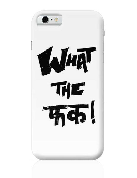 wtf iPhone 6 6S Covers Cases Online India