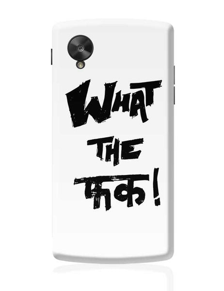 wtf Google Nexus 5 Covers Cases Online India