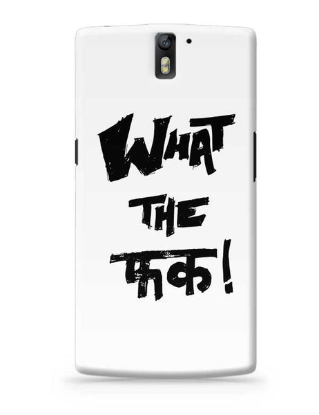 wtf OnePlus One Covers Cases Online India