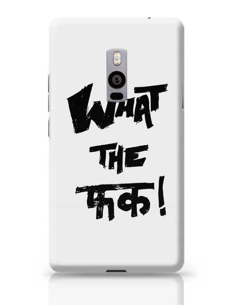 wtf OnePlus Two Covers Cases Online India