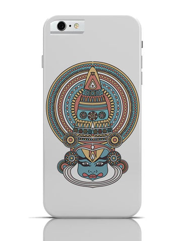 Gods Own Country iPhone 6 6S Covers Cases Online India