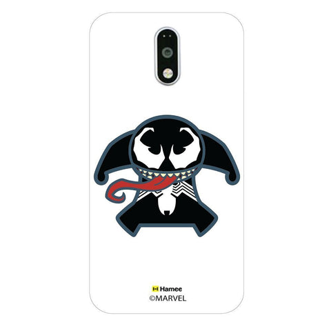 Black Panther Cute  Moto G4 Plus Case Cover
