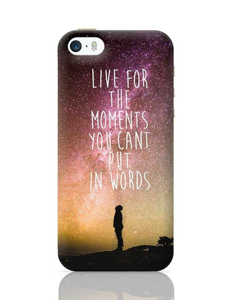 Awesome Stars Wanderlust Quotes  iPhone 5/5S Covers Cases Online India