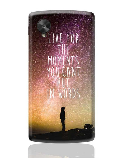 Awesome Stars Wanderlust Quotes  Google Nexus 5 Covers Cases Online India