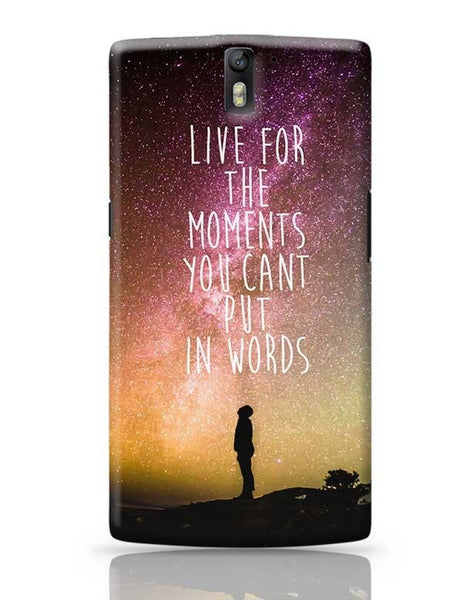 Awesome Stars Wanderlust Quotes  OnePlus One Covers Cases Online India