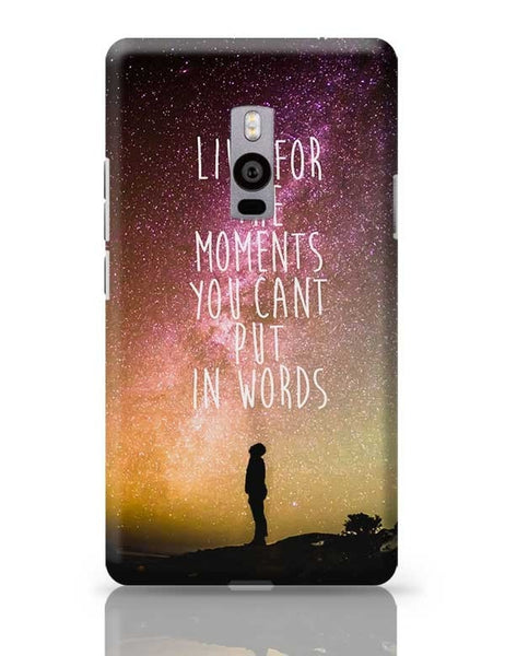 Awesome Stars Wanderlust Quotes  OnePlus Two Covers Cases Online India